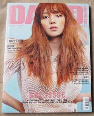 韓國流行時尚雜誌 DAZED & CONFUSED KOREA 12年12月號: Kara