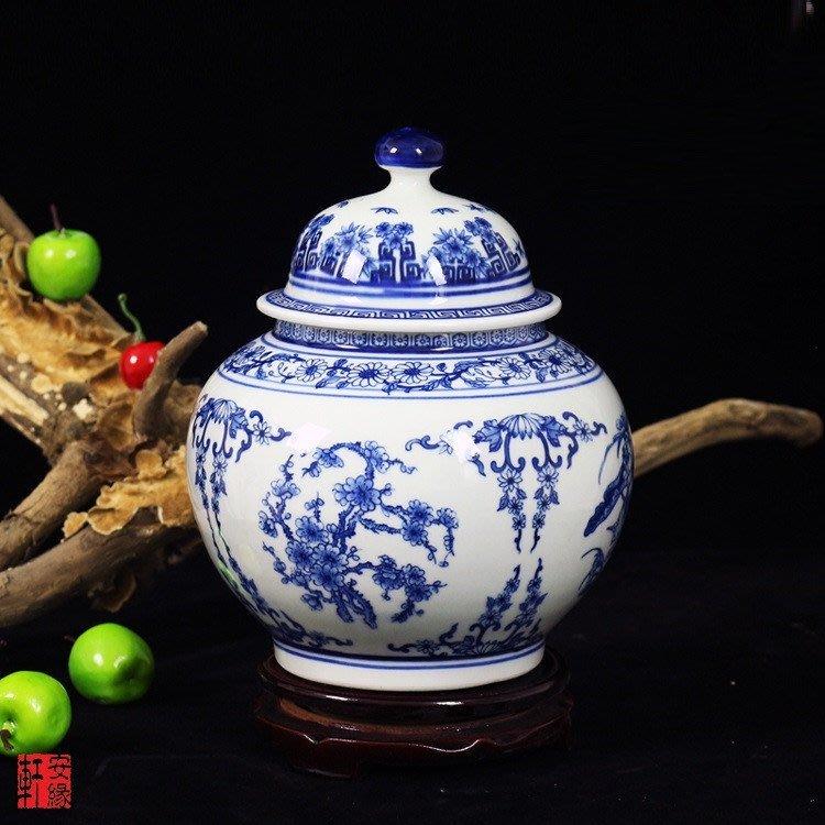 旦旦妙 景德鎮陶瓷器 青花儲物罐花瓶  A 開心陶瓷507