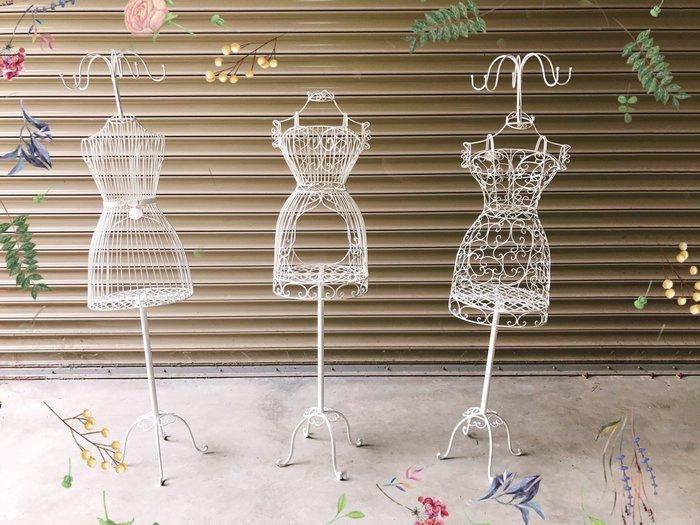 無折扣【華蕊】*鐵製古典模特兒架*居家裝飾 花園造景 花園佈置 庭院佈置 婚禮佈置 會場佈置 花架 低價 促銷 出清