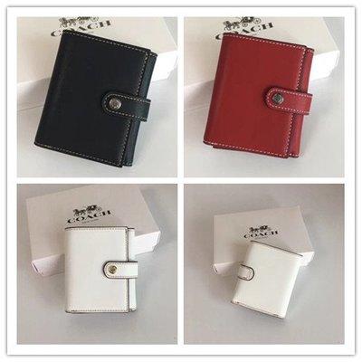 【八妹精品】COACH  58851 新款素面牛皮搭扣女士短款錢包 錢夾 時尚皮夾