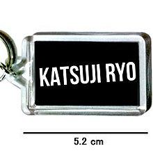 〈可來圖訂做-鑰匙圈〉勝地涼 KATSUJI RYO 壓克力雙面鑰匙圈 (可當吊飾)