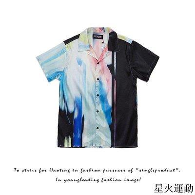 【星火運動】 FOG AMIRI潮牌 Represent質感絲滑舒適湖水藍渲染絲綢襯衫短袖男