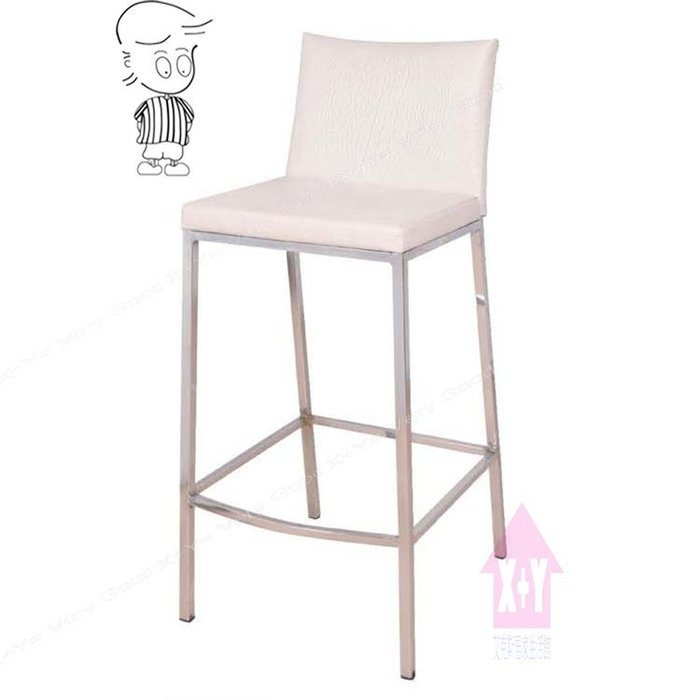 【X+Y時尚精品傢俱】現代吧台椅系列-歐可 電鍍吧檯椅(白色).高腳椅-適合餐廳.居家使用.可當洽談椅.摩登傢俱