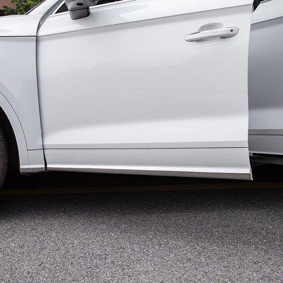 @振宇汽車20款奧迪Q5L車身裝飾條中網前唇q5l汽車用品后備箱飾條改裝外觀件