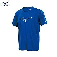 貝斯柏~春夏款美津濃 MIZUNO 32TA850922 抗紫外線 抗UV UPF50 短袖運動T恤超低特價$550/件