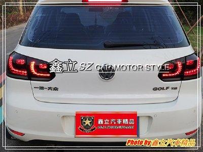 ※ 鑫立汽車精品 ※ GOLF6 仿R20 方向燈加長版 PLUS LED 跑馬 流水 尾燈 LED尾燈