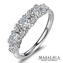 925純銀戒指 Majalica「閃耀依戀」不易掉鑽 鋯石 附保證卡 PR6025