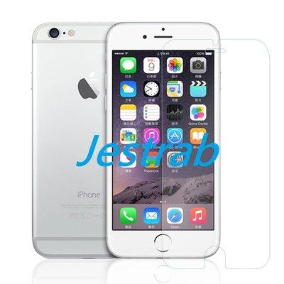 "iPhone7(S)&Plus 4.7""/5.5,2.5D弧邊,0.33mm半版透明鋼化玻璃"