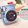 BaiBaiCamera 拍立得 Mini70 mini 70 透明殼...