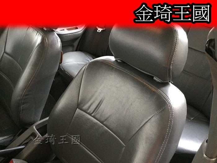 *金琦王國*專用型『透氣合成皮椅套』荔枝紋單色皮椅套~最低價~(駕駛座和副駕駛座)~耐用質感佳有3色可選
