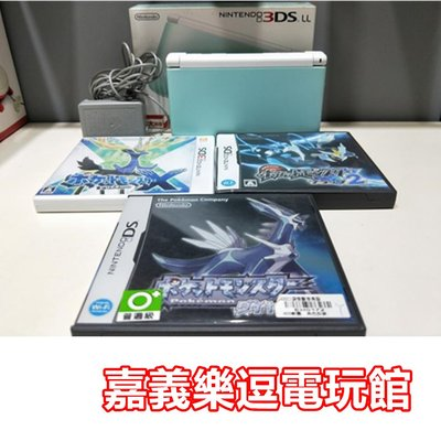 【N3DSLL 中古主機】3DS LL 日規主機 薄荷綠色+寶可夢 珍珠+黑2+X 【9成新】✪中古二手✪嘉義樂逗電玩館