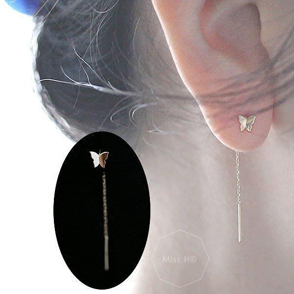 AT27-法式手工輕珠寶-14K純金。蝶舞。光面蝴蝶流蘇U型耳線耳環