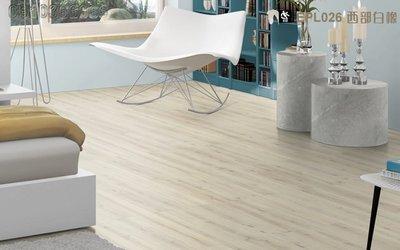 《愛格地板》德國原裝進口EGGER超耐磨木地板,可以直接鋪在磁磚上,比海島型木地板好,比QS或KRONO好EPL026-09