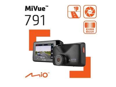 Mio 791 星光頂級夜拍 140度廣角 GPS+測速 1080P 行車記錄器