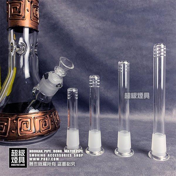 【P887 超級煙具】專業煙具 自行DIY BONG配件 BONG玻璃煙管(19MM轉14MM)(220008)