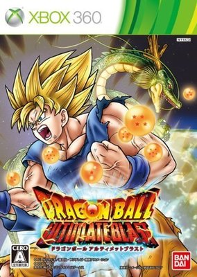 XBOX360 七龍珠 終極炸裂 初回版 (Dragon Ball Ultimate Blast) 純日版 全新品