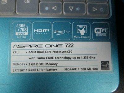 台中筆電維修:ACER Aspire one 722開機無反應,開機斷電,顯卡故障花屏,面板變暗.無畫面,泡水機維修