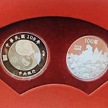 有收據---108年 豬年生肖紀念套幣--台銀發行台北市可面交
