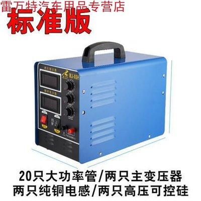 折扣中猛將X6H12V24V大功率逆變器機頭套件電子升壓器電源轉換器配件
