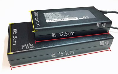 ☆【群光 Chicony 原廠 變壓器 19.5V 7.7A 150W】MSI GE60 GE70 GE72 超薄型