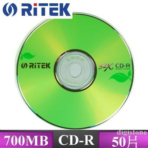 出賣光碟/// Ritek 錸德 52x CD-R 白金片 綠葉 原廠50片裝