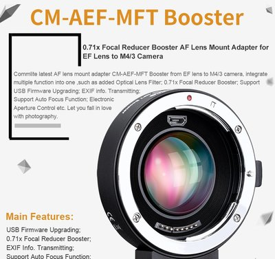 【新鎂】Commlite CM-AEF-MFT BOOSTER 佳能EF鏡頭轉M4/3(奧林巴斯/松下) 轉接環