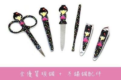 俄羅斯娃娃多功能指甲剪套組 修眉剪、修眉夾、耳勺、指甲銼、瓶口指甲剪、小號斜口指甲剪