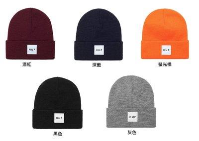 【HOMIEZ】HUF BOX LOGO BEANIE【HT52036】反摺 基本款 毛帽 毛線帽