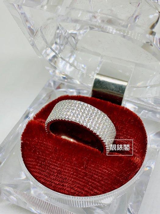 [靚錶閣]精品-全鑲工密丁925純銀寬版戒