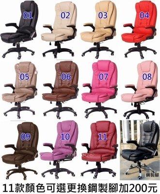 INPHIC-多功能老板椅 電腦椅 辦公椅可半躺可逍遙可旋轉升降