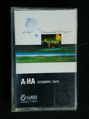 錄音帶/卡帶/AH/英文/啊哈合唱團 惡棍生涯/ a-ha/ scoundrel days/ 非CD非黑膠
