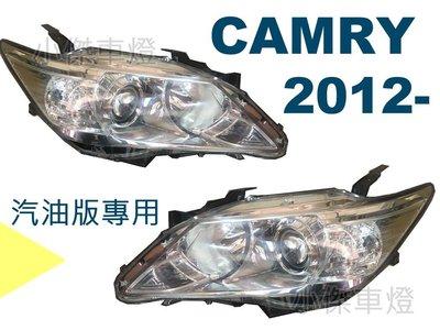 小傑車燈--全新 CAMRY大燈 7代 2012 2013 2014 年 汽油版 電調原廠型HID版大燈 車燈