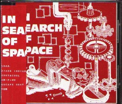 八八 - IN SEARCH OF SPACE - 日版 CD - NEW