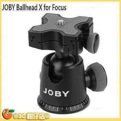 @3C 柑仔店@ 裸裝 JOBY Ballhead X Focus X系列專業單眼相機雲台 相機雲台 X 雲台 GP8
