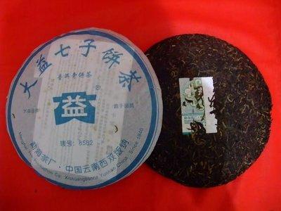 【龍邁普洱茶】大益2006年8582 -601青餅