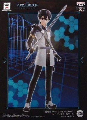 日本正版 景品 劇場版 刀劍神域 SAO 桐人 DXF 模型 公仔 日本代購