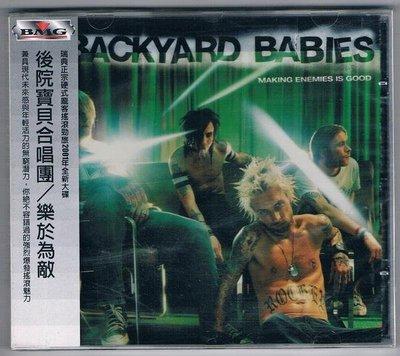 [鑫隆音樂]西洋CD-後院寶貝合唱團BACKYARD BABIES:樂於為敵/全新/免競標