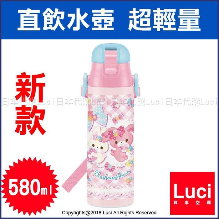 甜點兔 日本 Disney 卡通 保溫瓶 兒童水壺 580ml 彈蓋式 直飲水壺 易清洗 廣口設計 LUCI日本代購