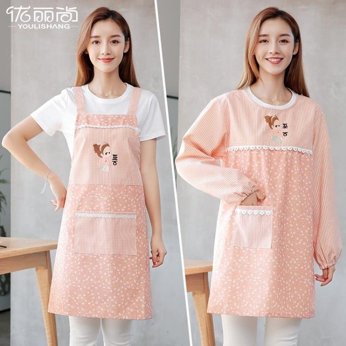 圍裙韓版時尚廚房罩衣帶袖女長袖可愛日系圍腰家用防油做飯工作服 芊芊思語 (可開立發票)