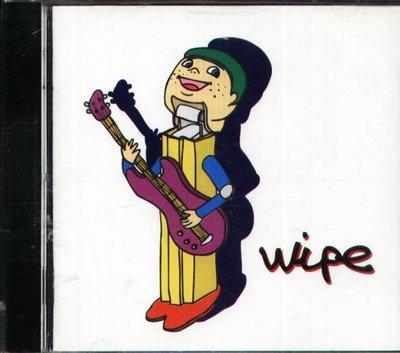 八八 - wipe - go against slider - 日版