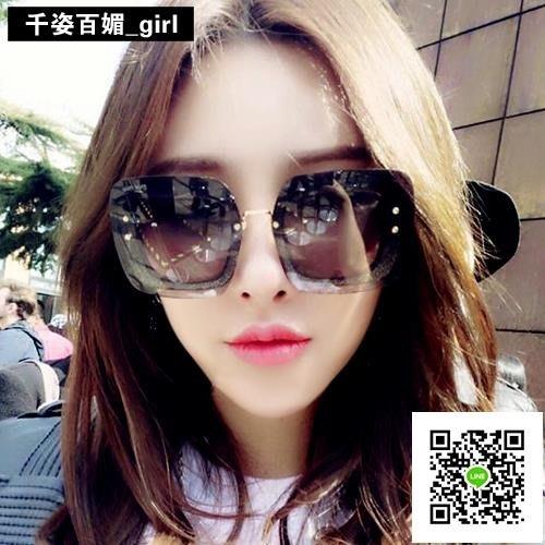 太陽鏡 無框方形圓臉女潮時尚墨鏡韓國優雅簡約眼鏡
