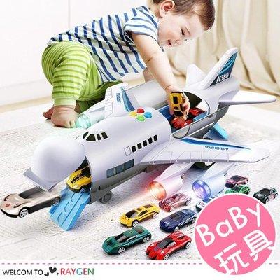 HH婦幼館 炫彩聲光慣性仿真模型飛機 車車收納玩具【3F140M266】