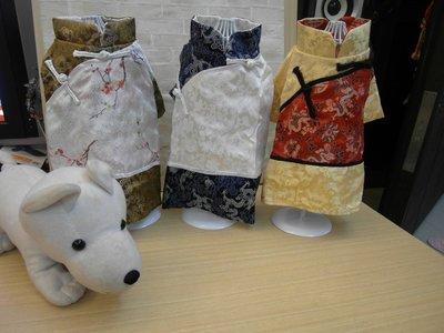 浪漫滿屋 Toffee寵物唐裝新年喜慶狗狗衣服(2)