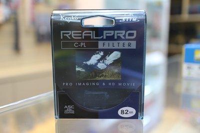 【日產旗艦】日本 Kenko Real PRO MC CPL 82mm 環形 薄框 偏光鏡 正成公司貨 防潑水 多層鍍膜