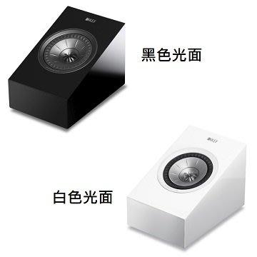KEF 雙路 杜比全景聲音效揚聲器 R8a (單支)