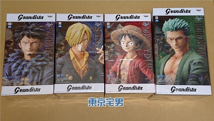 【東京宅男】(日初版) 海賊王 景品 Grandista 魯夫 + 羅 + 香吉士 + 索隆 (一套四款)