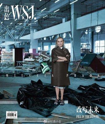 出色WSJ.雜志 2019年8月刊 02期 設計師 Miuccia Prada 封面:改寫未來 FILL IN THE FUTURE 蔡徐坤+趙又廷內頁