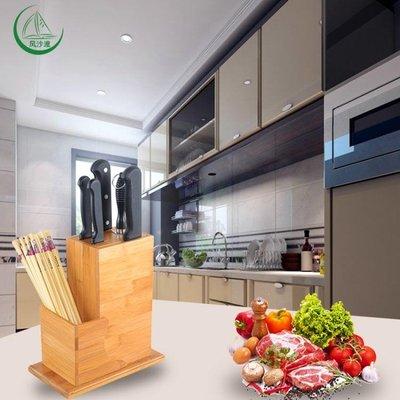 風沙渡放菜刀架子竹子刀架置物架組合廚房置刀座家用品創意多功能
