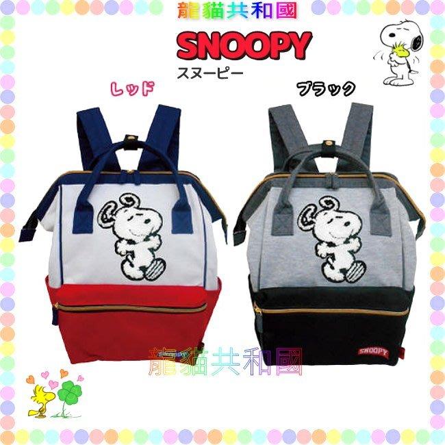 ※龍貓共和國※日本進口《史努比SNOOPY帆布刺繡紅藍款 大開口雙肩後背包 休閒旅行包 書包》生日禮物
