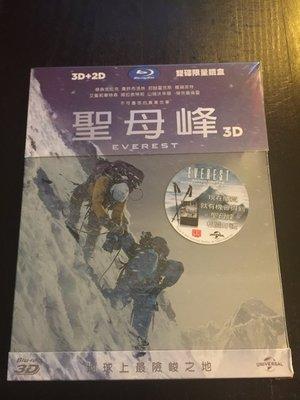 (全新未拆封)聖母峰 Everest 3D+2D 限量雙碟鐵盒版藍光BD(傳訊公司貨)限量特價
